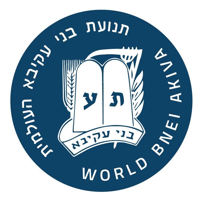 World_Bnei_Akiva